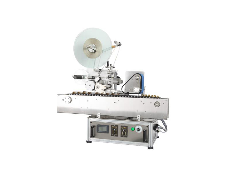 horizontal small round bottle labeling machine
