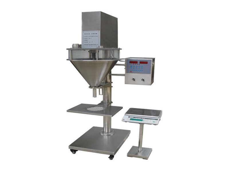 semi-auto powder skrew filling machine