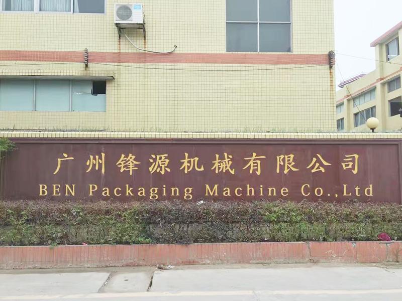 BEN packaging equipment